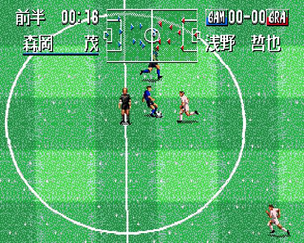 Pro Striker Final Stage Sega Genesis Mega Drive J League Soccer Xtreme Retro 5