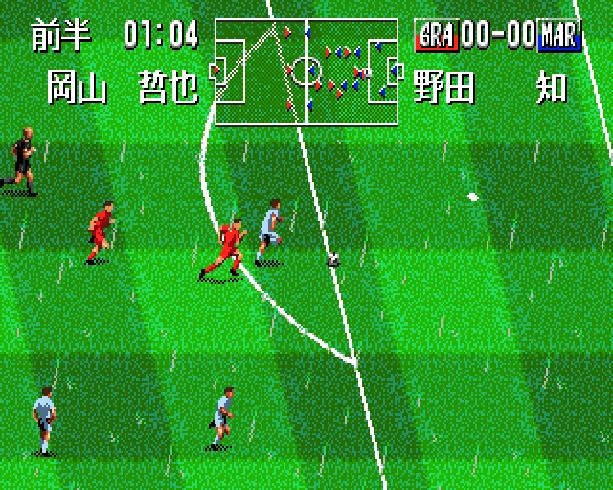 Pro Striker Final Stage Sega Genesis Mega Drive J League Soccer Xtreme Retro 7