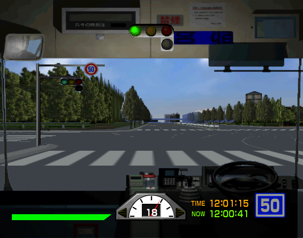 Tokyo Bus Guide Arcade Simulator Sega Dreamcast Sony PlayStation 2 DC PS2 Xtreme Retro 12