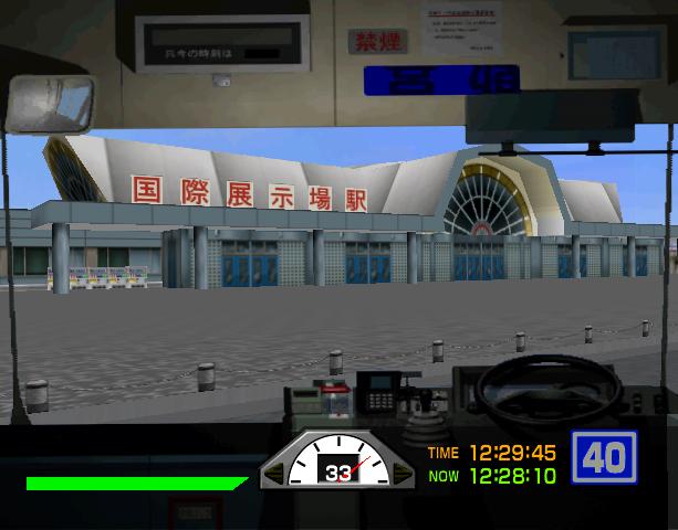Tokyo Bus Guide Arcade Simulator Sega Dreamcast Sony PlayStation 2 DC PS2 Xtreme Retro 13