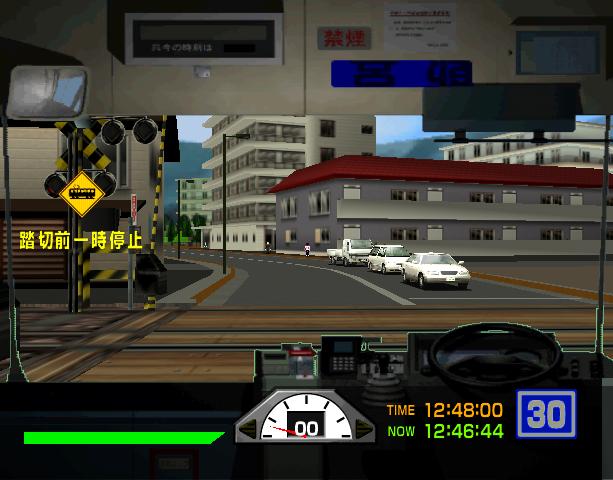 Tokyo Bus Guide Arcade Simulator Sega Dreamcast Sony PlayStation 2 DC PS2 Xtreme Retro 16