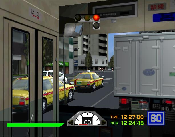 Tokyo Bus Guide Arcade Simulator Sega Dreamcast Sony PlayStation 2 DC PS2 Xtreme Retro 17