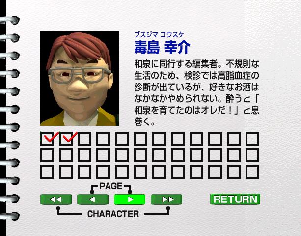 Tokyo Bus Guide Arcade Simulator Sega Dreamcast Sony PlayStation 2 DC PS2 Xtreme Retro 25