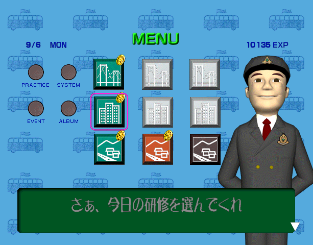 Tokyo Bus Guide Arcade Simulator Sega Dreamcast Sony PlayStation 2 DC PS2 Xtreme Retro 9