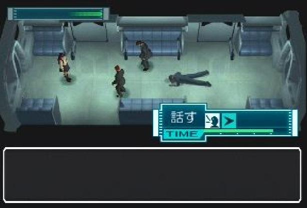 Athena Awakening from an Ordinary Life Yumekobo Sony PlayStation PSone PSX Adventure SNK Xtreme Retro 2
