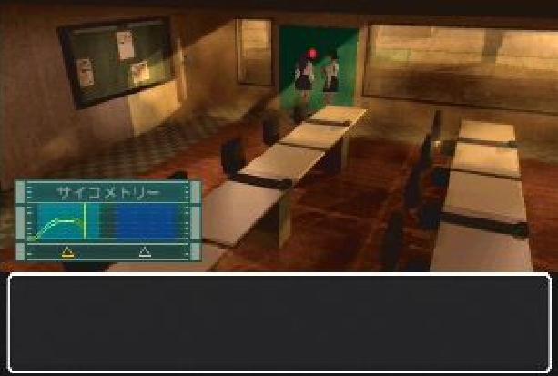 Athena Awakening from an Ordinary Life Yumekobo Sony PlayStation PSone PSX Adventure SNK Xtreme Retro 4