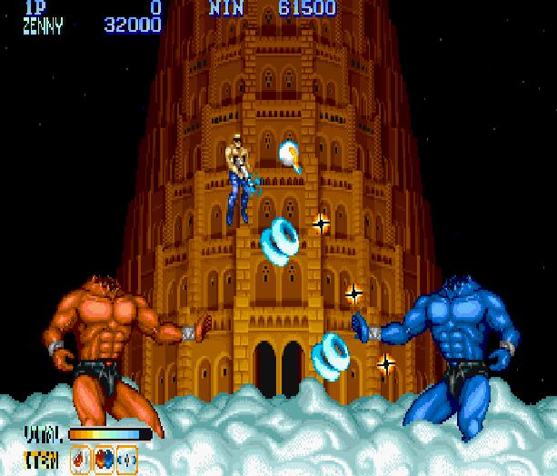 Forgotten Worlds Capcom Arcade CP System Sega Genesis Mega Drive MD Commodore 64 Amiga ZX Spectrum Amstrad CPC Master System Turbografx 16 Xtreme Retro 17