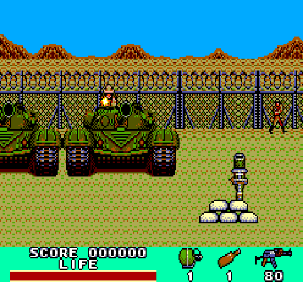Rambo III Sega Master System Xtreme Retro 1