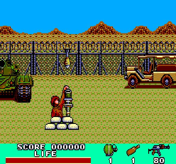 Rambo III Sega Master System Xtreme Retro 4