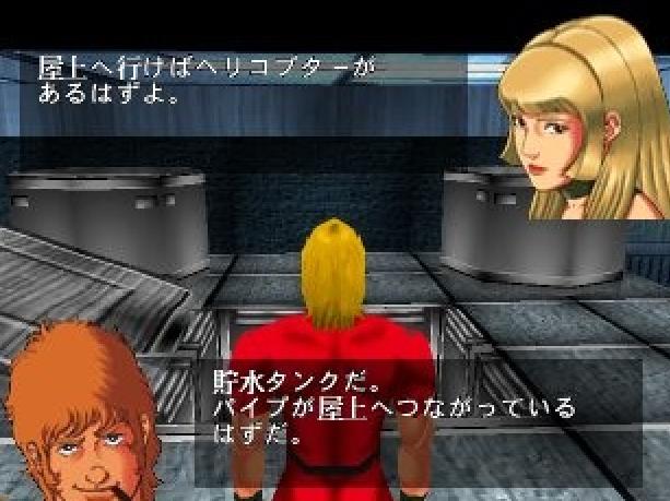 Space Adventure Cobra The Shooting Sony PlayStation PSX Manga Takara Xtreme Retro 1