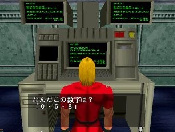Space Adventure Cobra The Shooting Sony PlayStation PSX Manga Takara Xtreme Retro 4