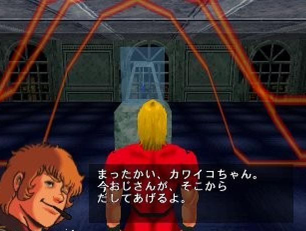 Space Adventure Cobra The Shooting Sony PlayStation PSX Manga Takara Xtreme Retro 7