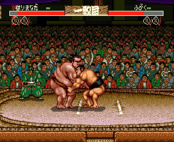 Ah! Harimanada Mega Drive 1993 Xtreme Retro 2