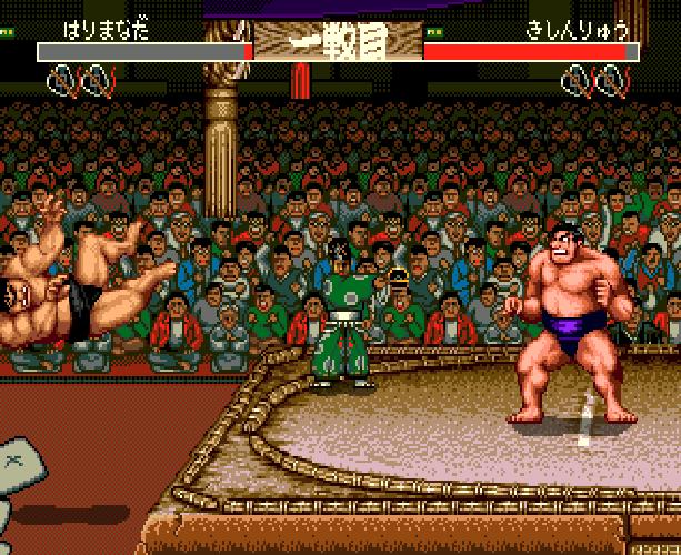 Ah! Harimanada Mega Drive 1993 Xtreme Retro 3