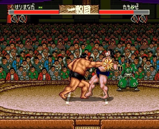Ah! Harimanada Mega Drive 1993 Xtreme Retro 4