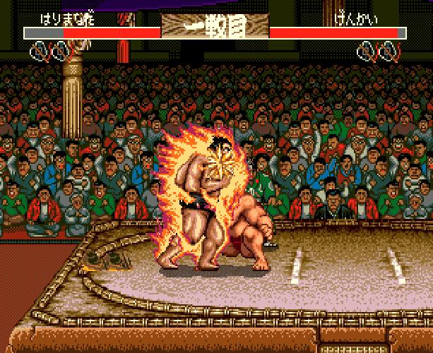 Ah! Harimanada Mega Drive 1993 Xtreme Retro 5