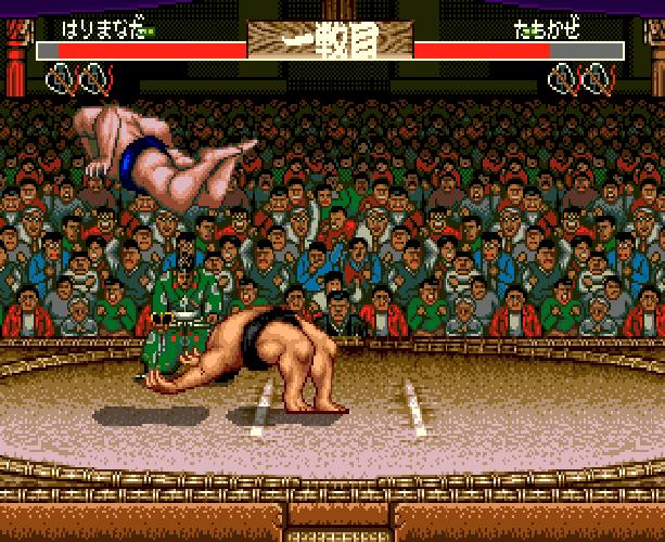 Ah! Harimanada Mega Drive 1993 Xtreme Retro 6