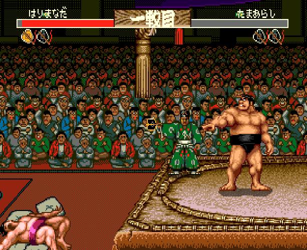 Ah! Harimanada Mega Drive 1993 Xtreme Retro 7