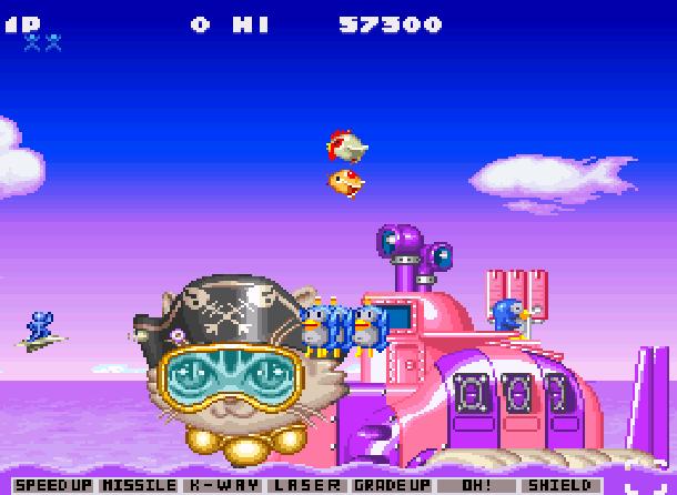Gokujō Parodius Konami Shoot'em up Arcade Super Famicom SNES Mobile Phone Sony PlayStation PSone PSX Sega Saturn PSP Xtreme Retro 4