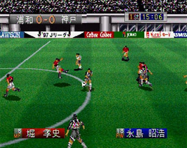 J League Go Go Goal Sega Saturn Tecmo Xtreme Retro 1