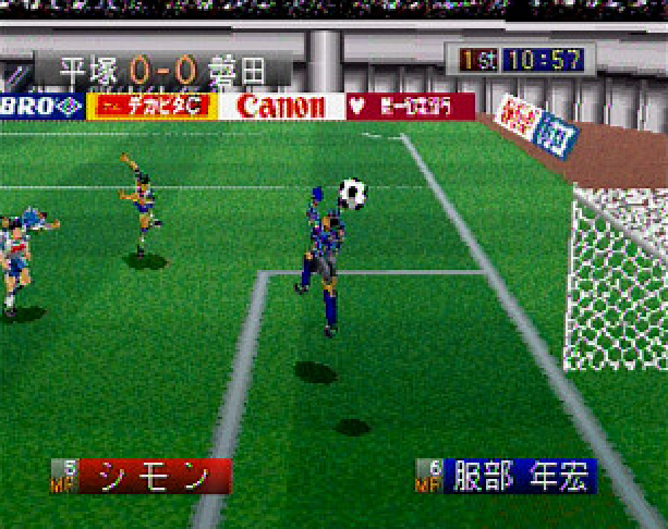 J League Go Go Goal Sega Saturn Tecmo Xtreme Retro 2