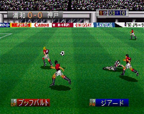 J League Go Go Goal Sega Saturn Tecmo Xtreme Retro 3