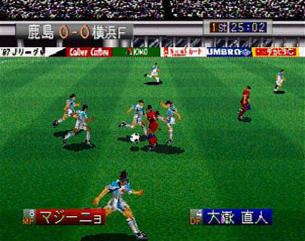 J League Go Go Goal Sega Saturn Tecmo Xtreme Retro 4