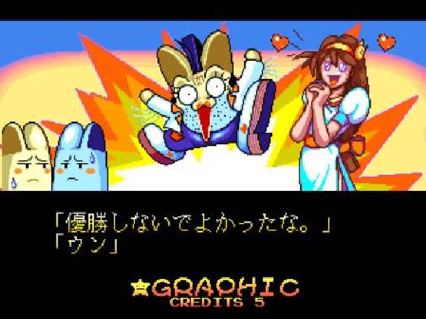 Sokonuke Taisen Game Arcade Coin Op Xtreme Retro 13
