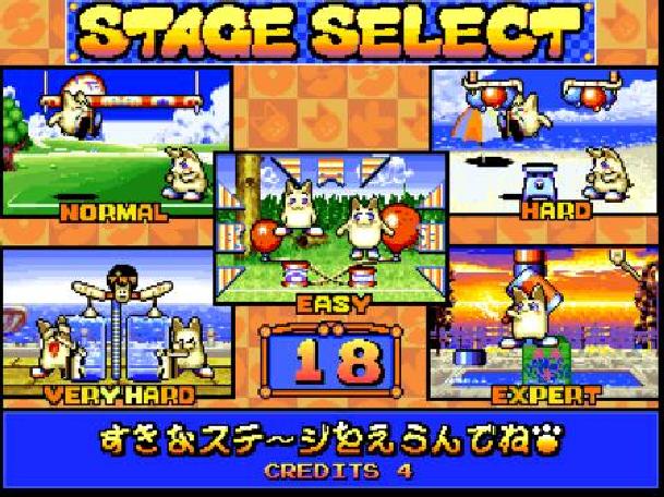 Sokonuke Taisen Game Arcade Coin Op Xtreme Retro 3