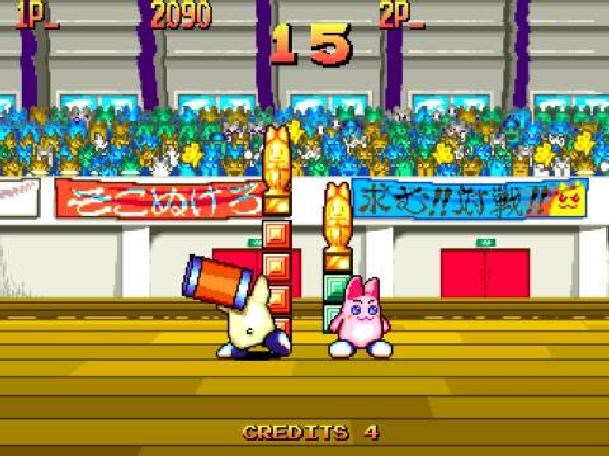 Sokonuke Taisen Game Arcade Coin Op Xtreme Retro 7