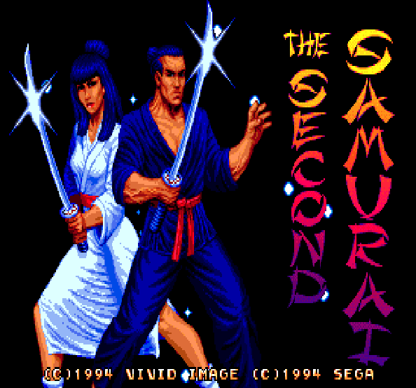 The Second Samurai Psygnosis Sega Genesis Xtreme Retro 2
