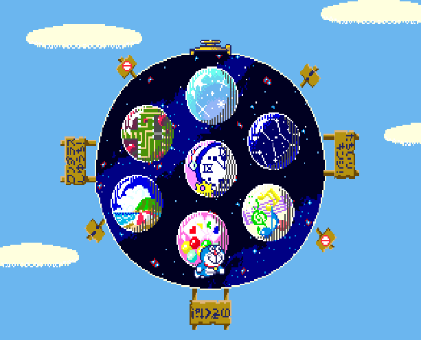 Doraemon Yume Dorobou to 7 Nin no Gozans Sega Genesis Mega Drive MD Xtreme Retro 8