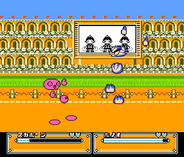 Joy Mech Fight Nintendo R&D1 Famicom Fighting Xtreme Retro 1