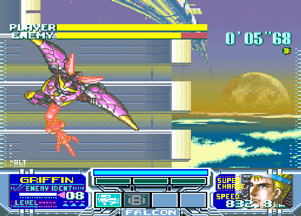 Metal Combat Falcons Revenge SNES Super Nintendo Super Scope Xtreme Retro 4