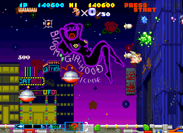 Sexy Parodius Konami Shoot'em up Arcade Coin-Op Sony PlayStation PSX PSone Sega Saturn PSP Xtreme Retro 11