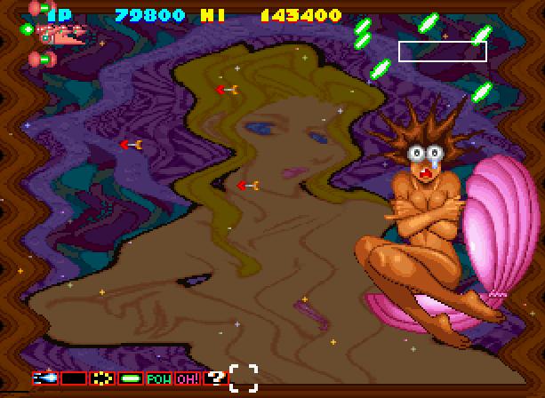 Sexy Parodius Konami Shoot'em up Arcade Coin-Op Sony PlayStation PSX PSone Sega Saturn PSP Xtreme Retro 16