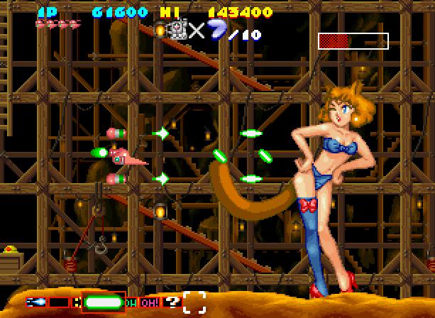 Sexy Parodius Konami Shoot'em up Arcade Coin-Op Sony PlayStation PSX PSone Sega Saturn PSP Xtreme Retro 17