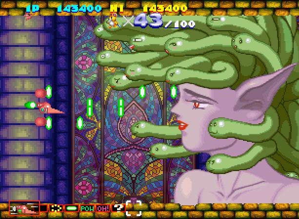Sexy Parodius Konami Shoot'em up Arcade Coin-Op Sony PlayStation PSX PSone Sega Saturn PSP Xtreme Retro 19