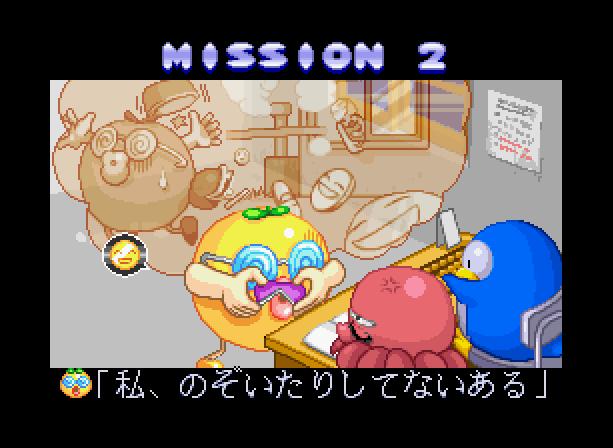 Sexy Parodius Konami Shoot'em up Arcade Coin-Op Sony PlayStation PSX PSone Sega Saturn PSP Xtreme Retro 22