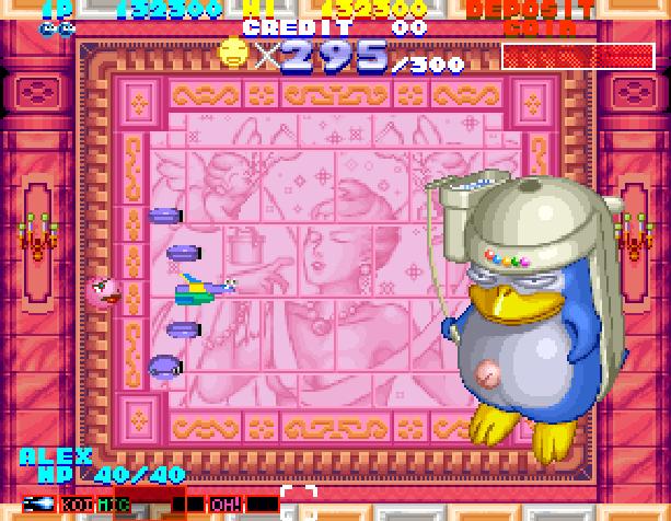 Sexy Parodius Konami Shoot'em up Arcade Coin-Op Sony PlayStation PSX PSone Sega Saturn PSP Xtreme Retro 3