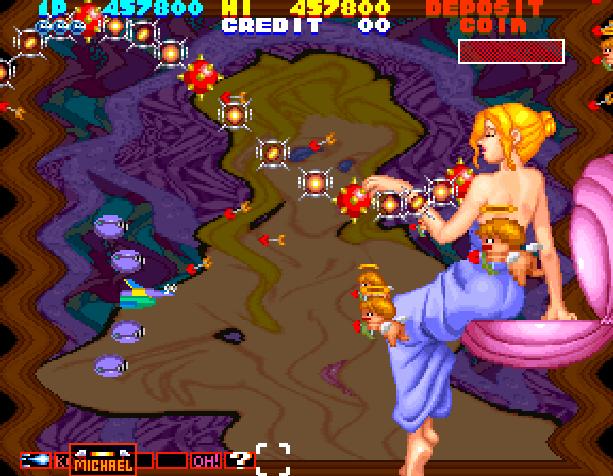 Sexy Parodius Konami Shoot'em up Arcade Coin-Op Sony PlayStation PSX PSone Sega Saturn PSP Xtreme Retro 5