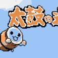 La original recreativa musical de Namco llegó a PlayStation Portable con toda la jugabilidad del título original – aunque sin los característicos tambores Taiko -, y una serie de extras […]