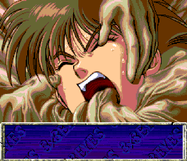 3x3 Eyes - Sanjiyan Henjo - FM Towns - PC-98 - Turbografx CD - Windows - Xtreme Retro 1