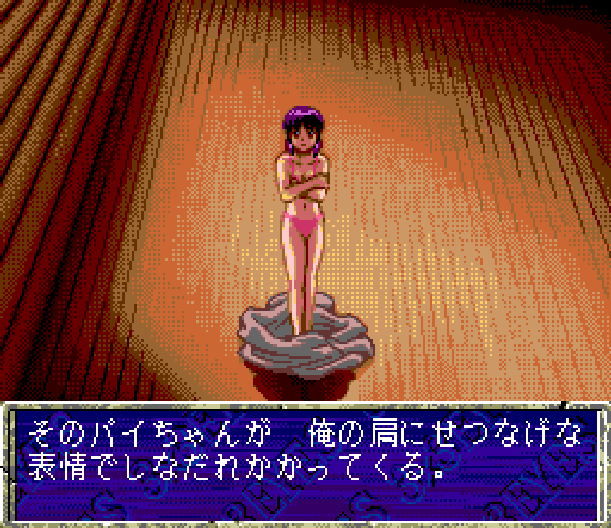 3x3 Eyes - Sanjiyan Henjo - FM Towns - PC-98 - Turbografx CD - Windows - Xtreme Retro 2