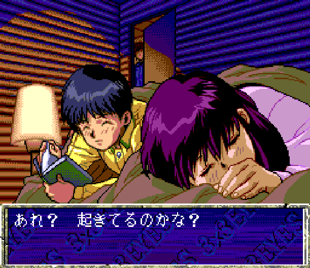 3x3 Eyes - Sanjiyan Henjo - FM Towns - PC-98 - Turbografx CD - Windows - Xtreme Retro 5