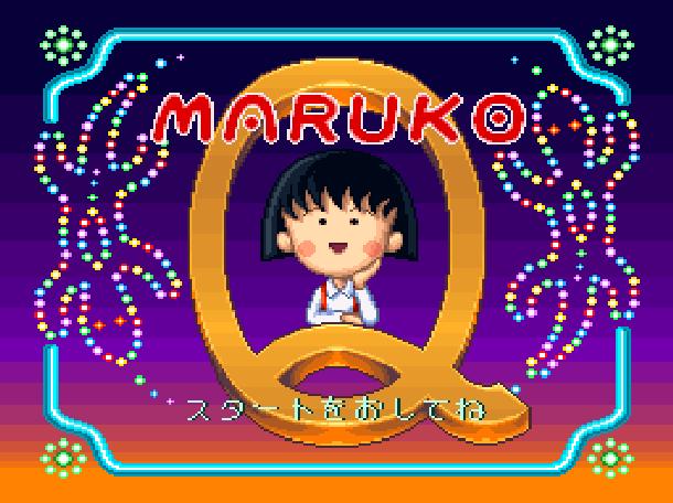 Chibi Marukochan Konami Super Famicom SNES 1995 Xtreme Retro 11