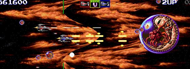 Darius II Taito Arcade Shump Xtreme Retro 1
