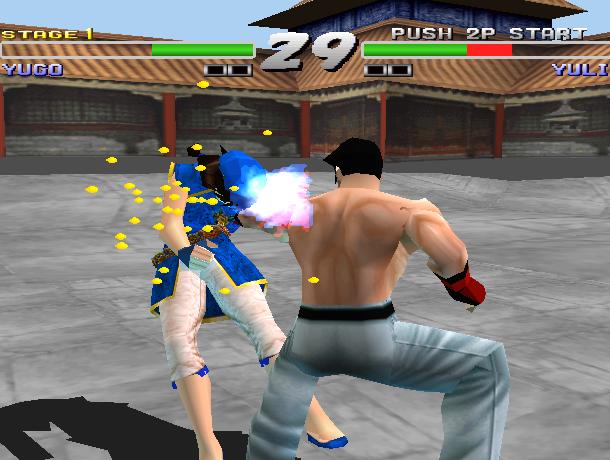 Kensei Sacred Fist Arcade Fighting Konami Sony PlayStation PSX PSone Xtreme Retro 1