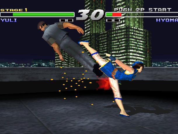 Kensei Sacred Fist Arcade Fighting Konami Sony PlayStation PSX PSone Xtreme Retro 2