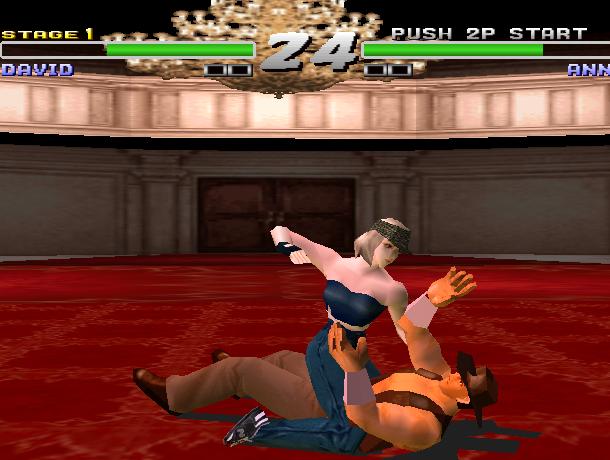 Kensei Sacred Fist Arcade Fighting Konami Sony PlayStation PSX PSone Xtreme Retro 8